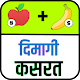 Download Math Picture Puzzle - गणित पहेलियाँ For PC Windows and Mac