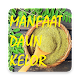 Manfaat Daun Kelor for PC-Windows 7,8,10 and Mac