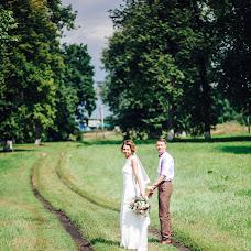 Wedding photographer Aleksandr Egorov (EgorovFamily). Photo of 11.05.2017