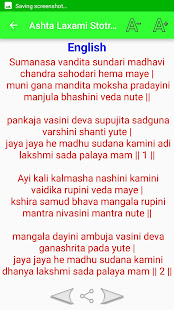 Ashta Lakshmi Stotram With Audio and Lyrics - Apps on Google Play