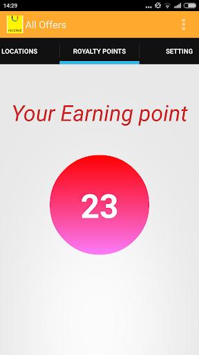 玩免費購物APP|下載INCENSE app不用錢|硬是要APP