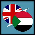 English Sundanese Dictionary icon