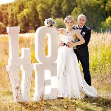 Wedding photographer Pavel Ilin (FotojeTaime). Photo of 14.12.2014