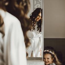 Hochzeitsfotograf Natalya Tamenceva (tamenseva). Foto vom 18.03.2018
