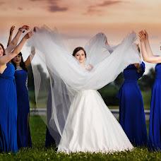 Wedding photographer Lyudmila Makienko (MilaMak). Photo of 13.11.2017