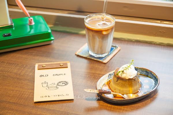 OLD Couple Coffee (不定休,資訊請看粉專)