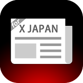 Xまとめったー for X JAPAN