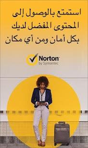 Norton Secure VPN – Security & Privacy VPN 4