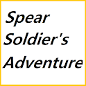 Adventure of spear soldier 3 icon