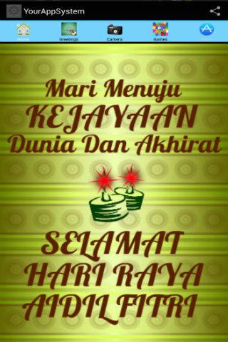 Hari Raya Aidilfitri Wishes