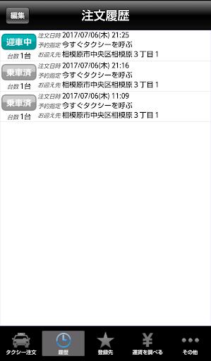 u795eu5948u4e2du30bfu30afu30b7u30fcu30b9u30deu30dbu914du8ecau3000u3000 1.0.4 Windows u7528 3