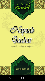 Nayaab Gauhar- screenshot thumbnail