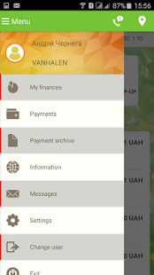 Sberbank Online Ukraine- screenshot thumbnail
