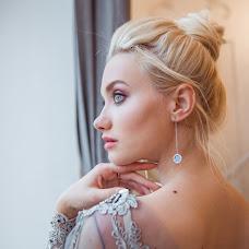 Wedding photographer Natalya Golenkina (golenkina-foto). Photo of 08.11.2018