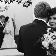 Wedding photographer Natalya Grach (NatalyaGrah). Photo of 05.05.2014