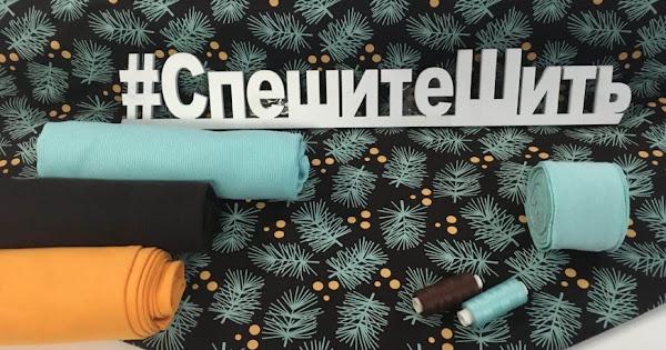 1новое фото пользователя Людмила Петрова