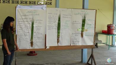 Photo: Training session, TOT2 , Tha Tum , Surin