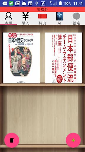 u30ceu30d3u30a2u30b9u3000E-BOOK 1.0 Windows u7528 4
