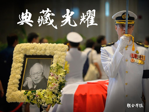 Lee Kuan Yew - Final Farewell