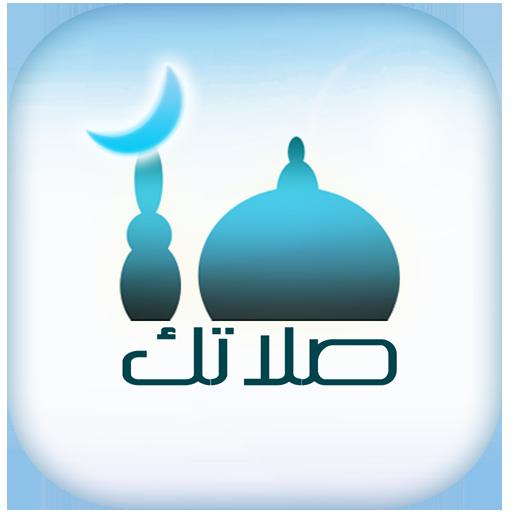 salatuk (horaires de prière) pc