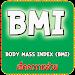 BMI เช็คควาามอ้วน icon