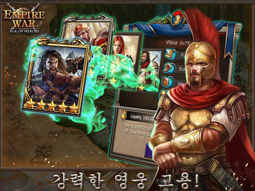 Empire War : Age Of Heroes
