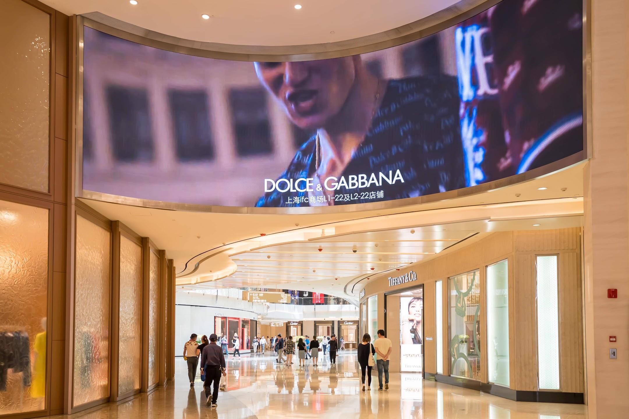 Shanghai ifc Mall4