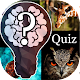 Animal Quiz - guess the animal Download for PC Windows 10/8/7