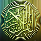MP3 Al-Quran 30 Juz & Mushaf
