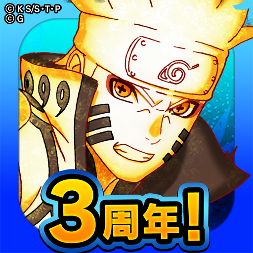 NARUTO -ナ.. file APK for Gaming PC/PS3/PS4 Smart TV