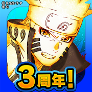 naruto - Naruto - Shinobi collection Gale Ranbu