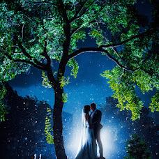 Wedding photographer Andrey Raevskikh (raevskih). Photo of 26.06.2018