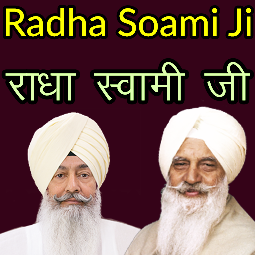 🙏Radha Soami Shabad & More🙏 - Apps on Google Play