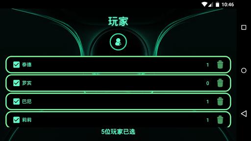 免費下載益智APP|秘密数字 - 最酷的终极密码手机版 app開箱文|APP開箱王