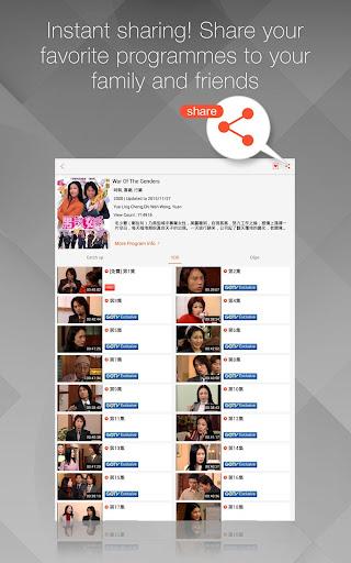 Screenshot for myTV in Hong Kong Play Store
