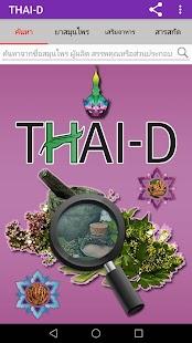 THAI-D - náhled