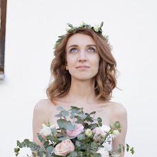 Wedding photographer Mayya Ryabceva (maikaaa). Photo of 16.09.2016