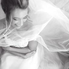 Wedding photographer Inna Guseva (innaguseva). Photo of 07.07.2018