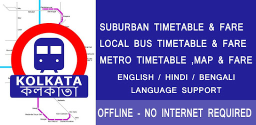 Kolkata Sub Urban Trains - Apps on Google Play on service maps, online interactive maps, print maps, facebook maps, advertising maps,