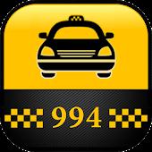 Такси 1544 Николаев