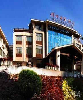 Guilin International Hotel