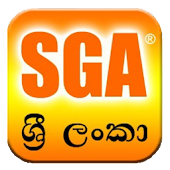 SGA International