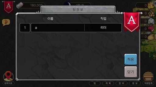 ud14cub77cub7ecuc2dc android2mod screenshots 7