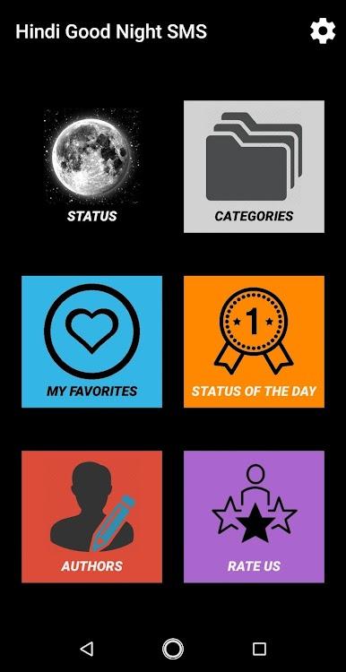 Hindi Good Night SMS - Romantic Shayari Messages – (Android