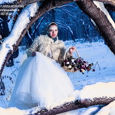 Wedding photographer Larisa Moshkina (saflora). Photo of 23.10.2014