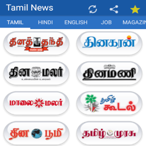 Tamil News India All Newspaper file APK for Gaming PC/PS3/PS4 Smart TV