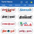 Tamil News India All Newspaper apk