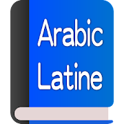 Arabic-Latin Dictionary