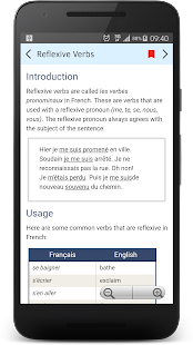 French Grammar in Use- screenshot thumbnail