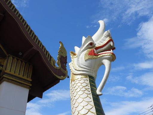 Wat Hua Khuang